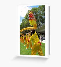 gold dragon Greeting Card