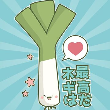 Leeks are Awesome (Japanese Version) by LisaMarieArt