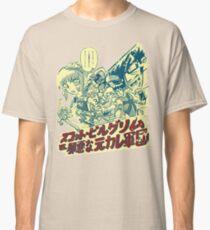 Sukotto Pirugurimu Classic T-Shirt