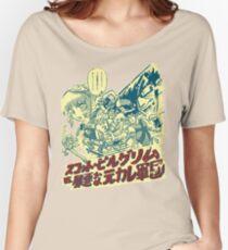 Sukotto Pirugurimu Women's Relaxed Fit T-Shirt