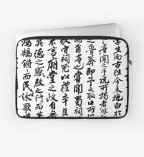 China Laptop Sleeve