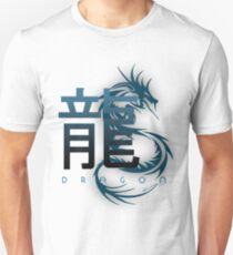 The Dragon, Chinese Zodiac Unisex T-Shirt