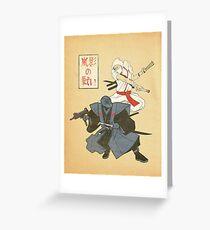 Arashikage No Tatakai Greeting Card