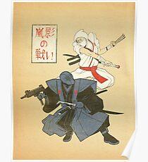 Arashikage No Tatakai Poster