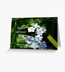 Happy Birthday to you for sarnia2 Greeting Card