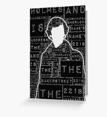 Sherlock BBC: Type Greeting Card