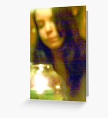 Maria Greeting Card