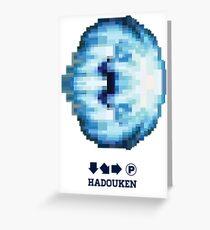 Classic Hadouken Greeting Card