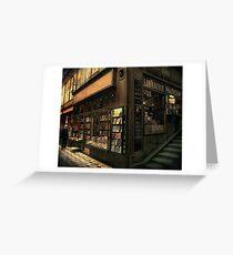 Paris Bookshop Greeting Card