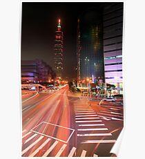 Taipei Flow Poster