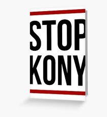 Stop Kony Poster - Kony 2012 - Joseph Kony Greeting Card