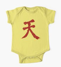Shun Goku Satsu Kids Clothes