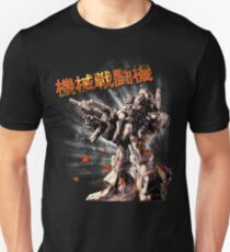 HJ - ALTERNATIVE WEAPON FRAME T-Shirt