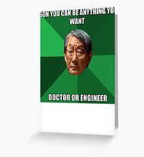 Asian Meme Greeting Card