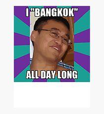 Asian Meme Photographic Print