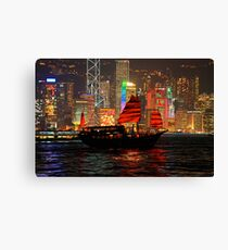 Classic Hong Kong Canvas Print