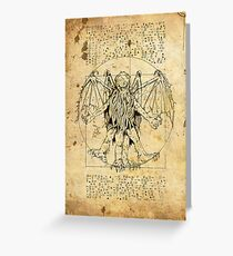 Cthulhu Vitruvian Greeting Card