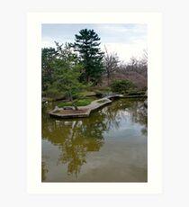 Public Park, Private Garden Art Print