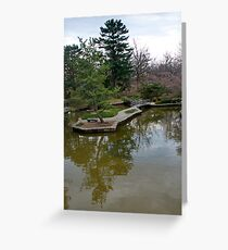 Public Park, Private Garden Greeting Card