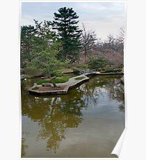 Public Park, Private Garden Poster