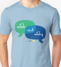 Share Salam Unisex T-Shirt