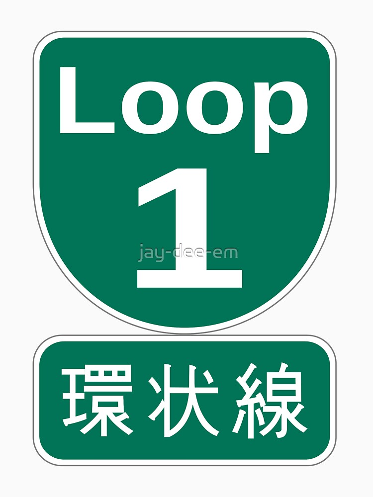 Osaka loop road sign by jay-dee-em