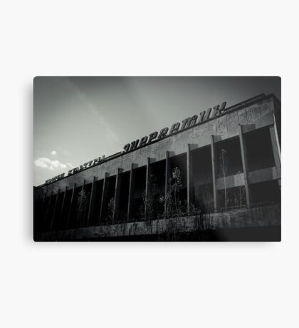 Cultural Palace Metal Print