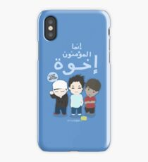 Muslims are Brothers iPhone Case/Skin