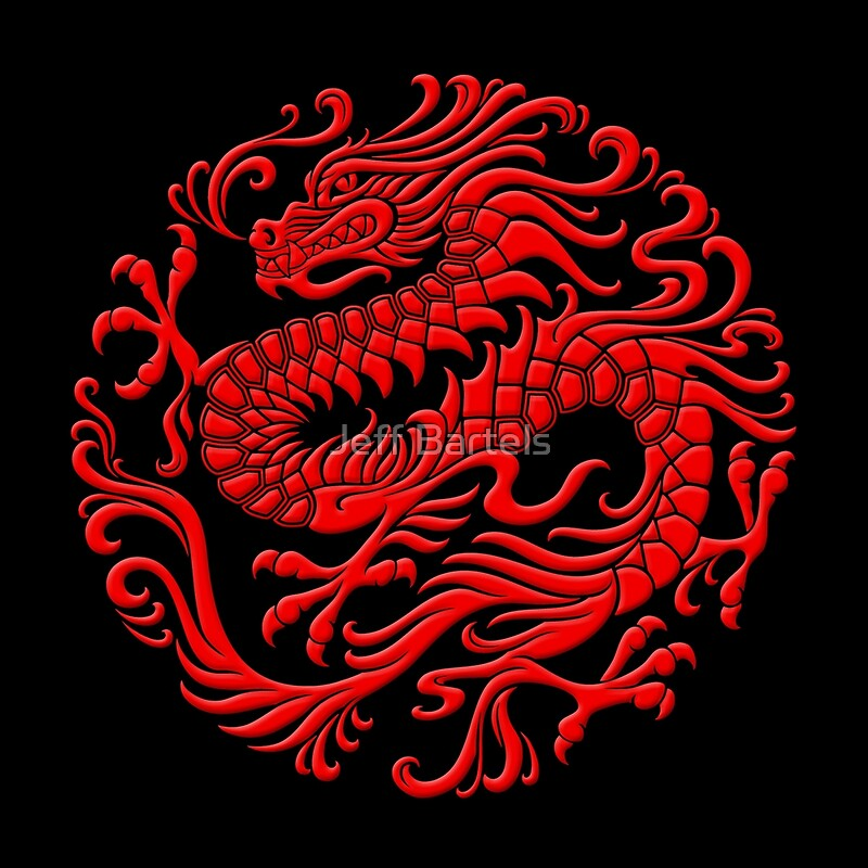 traditional red chinese dragon circle art prints by jeff bartels redbubble. Black Bedroom Furniture Sets. Home Design Ideas