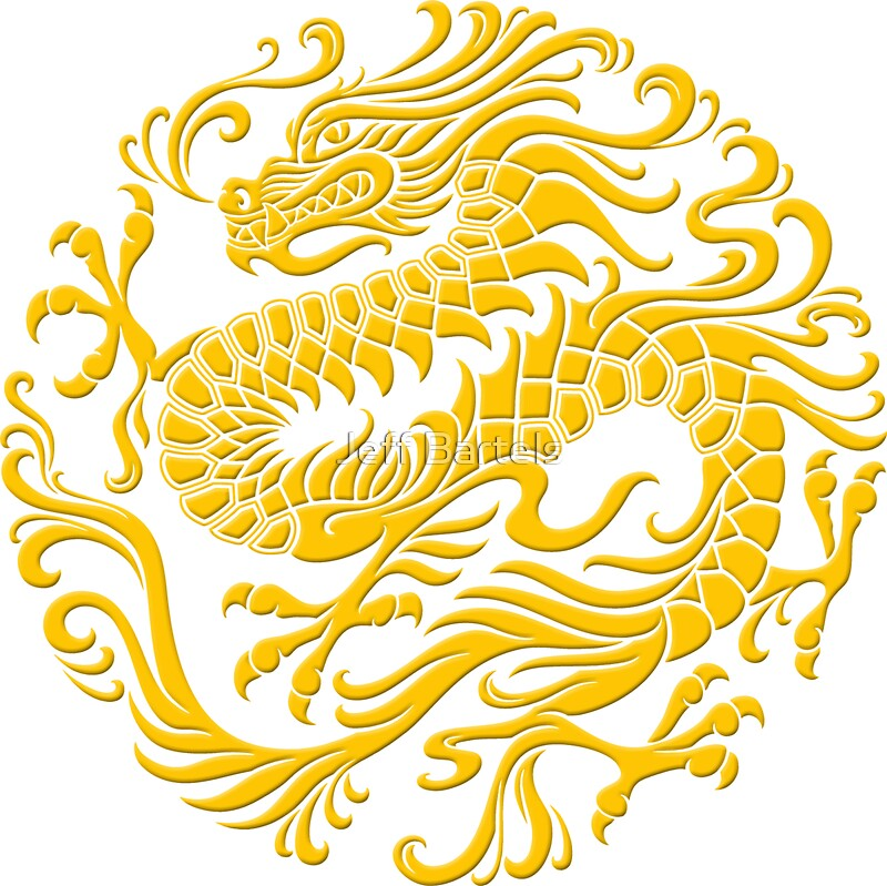 Quot Traditional Yellow And Red Chinese Dragon Circle