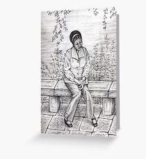 Daydream pencil sketch Greeting Card