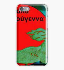 Christmas Mermaid - Greek iPhone Case/Skin