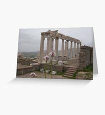 Pergamon Greeting Card