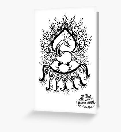 Peacock#1 Greeting Card