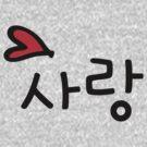 LOVE IN KOREAN by cheeckymonkey