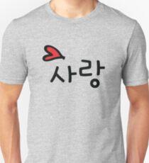 LOVE IN KOREAN Unisex T-Shirt
