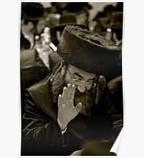 Shalom Aleichem ! Adar. 2012. Leżajsk. by Doktor Faustus.  Toda raba ! Favorites: 1 Views: 138 . Poster
