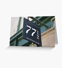 Shop Number 77 & a 1/2 Greeting Card