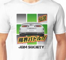 Top Secret Toyota Supra Unisex T-Shirt