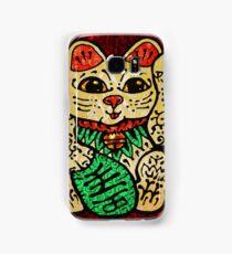 'Shiny Lucky Cat' Samsung Galaxy Case/Skin