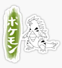 Tyranitar Sticker