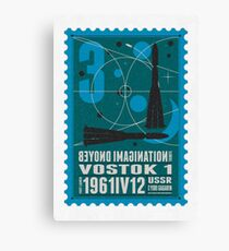 Starship 03 - poststamp - Vostok Canvas Print