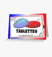 Nouvelles Options Binaires Caricature Tablettes Google Greeting Card