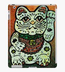 'Shiny Lucky Cat #3' iPad Case/Skin