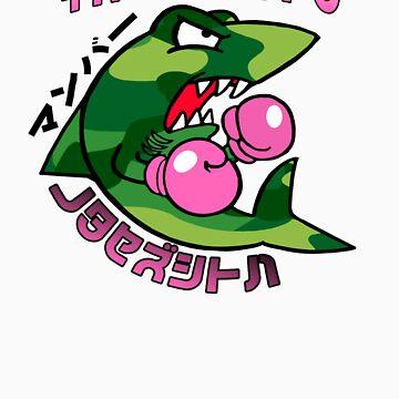 Camo Punching Shark by Baardei