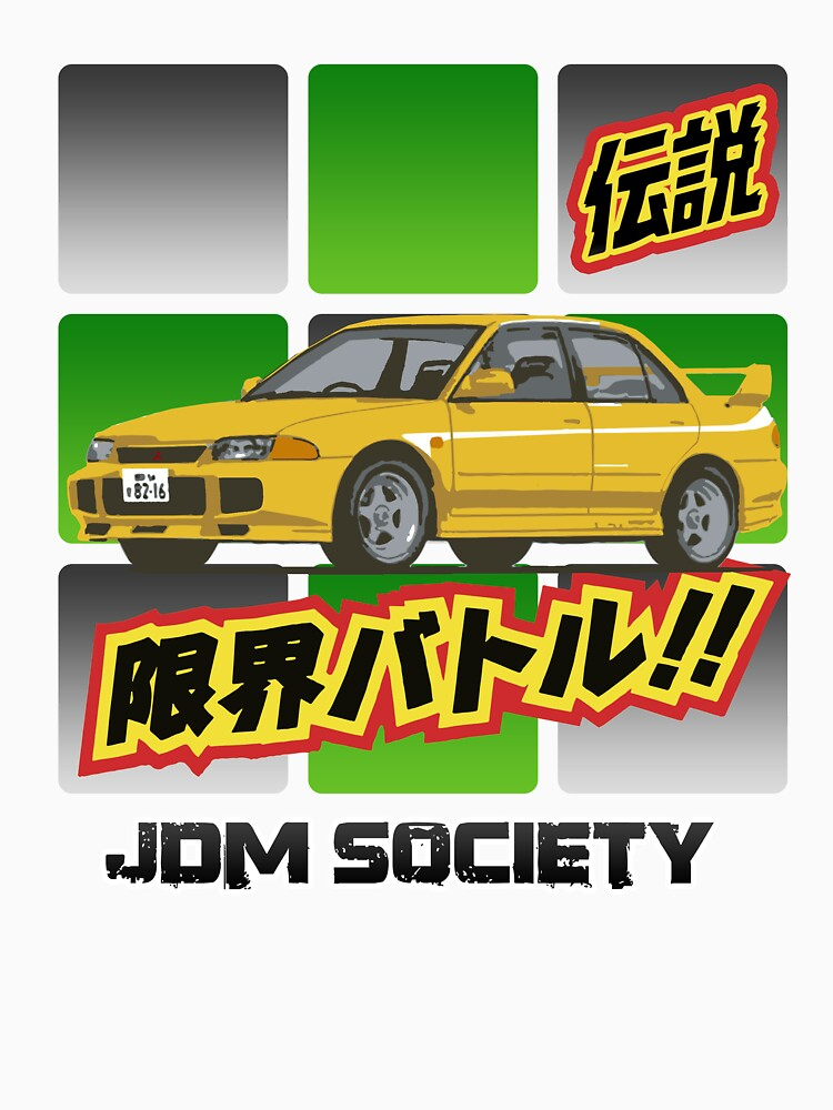 Mitsubishi Evolution III by carsaddiction