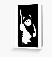 Ewok Silhouette (Black) Greeting Card