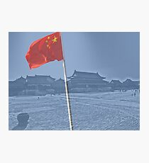 Beijing, Forbidden City Photographic Print