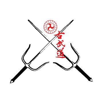 Kobudo T shirt with sai by artistgoran