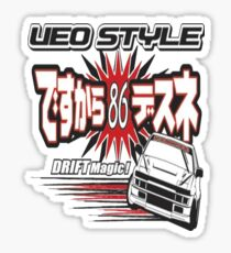 Ae86 Ueo Drift Magic Sticker